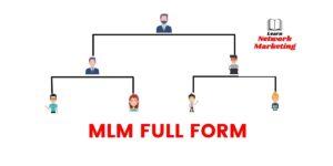 MlM Full Form kya hai mlm और ये कैसे काम करता हैं