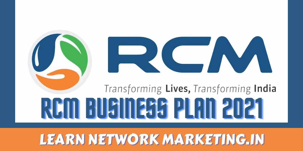 RCM business plan 2021 | RCM business plan Full Information