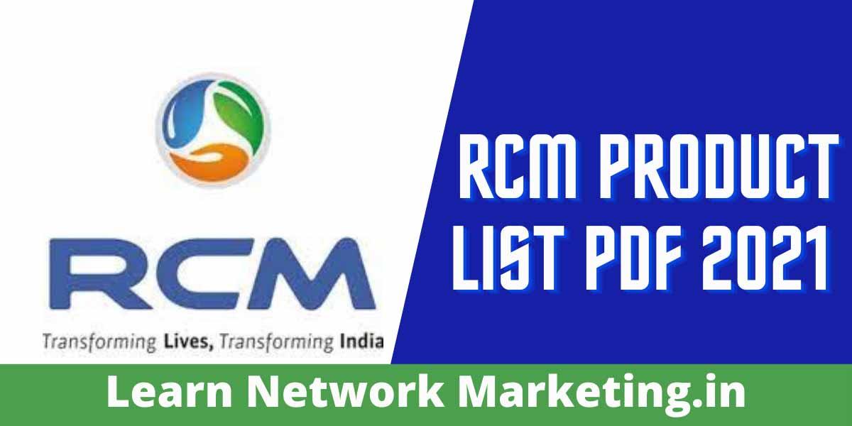 RCM Product List PDF 2021